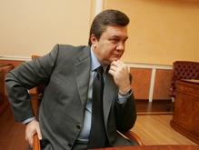 Янукович предложил рассмотреть проект Конституции Партии регионов