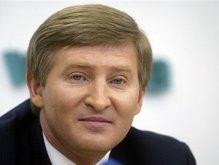 Ахметов начал экспансию в Россию