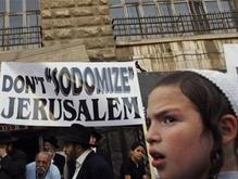 В Израиле змея укусила студента йешивы за пенис