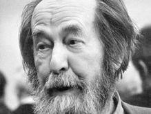 В Москве скончался писатель Александр Солженицын
