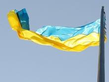 Украина отмечает 17-ю годовщину Независимости