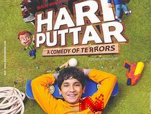 В Индии появился фильм Хари Путтар