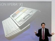 30 сентября в продаже появится убийца iPhone