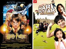 Гарри Поттер проиграл дело против Хари Путтара