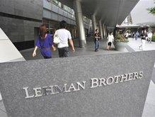 Японский инвестбанк европейскую и ближневосточную часть Lehman