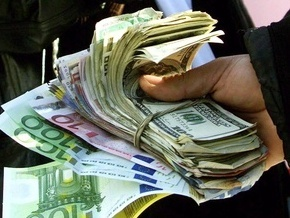 Курс валют приватбанк харьков