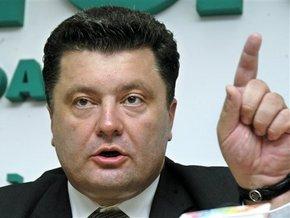 Нацбанк украины курс доллара