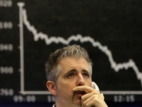 Форекс акции