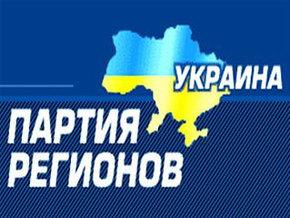 ПР захватит Майдан под предлогом Масленницы