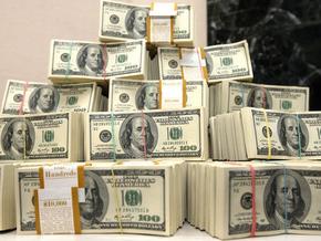 Курс продажи доллара в перми