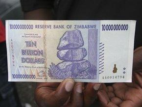 Банкнота номиналом 10 миллиардов $