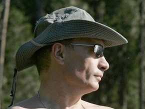 Путин и Позор России