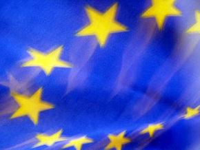 Прогнозы курса евро в украине