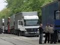 Украинские автомобильные перевозчики готовят акцию протеста