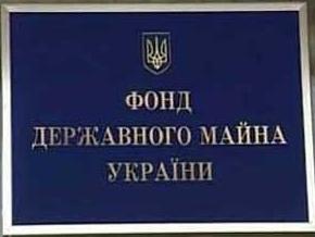 Фонды в украине