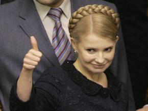 Тимошенко Tymoshenko