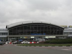 Экипаж с Bosphorus Prodіgy вернулся в Киев