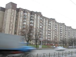 Цены на квартиры обвалились