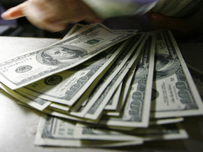 Правексбанк курс валют