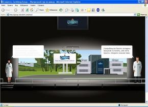 Віртуальний тур по пивоварному заводу «Славутич» (Carlsberg Group)