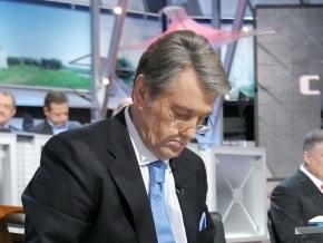 БЮТ и КПУ в четверг начнут процедуру импичмента Ющенко