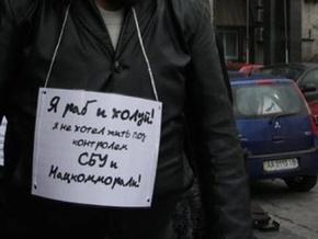 Украинские интернет-издания заявили о давлении СБУ