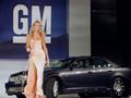 США выделят ещё $5 млрд производителям авто - General Motors, Ford и Chrysler
