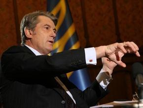 Ющенко поручил Генпрокуратуре проверить импорт мяса в Украину