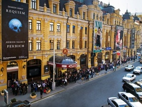 В Киеве покажут реальных пацанов