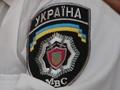 Милиция задержала четверых подозреваемых в серии ограблений автомобилей