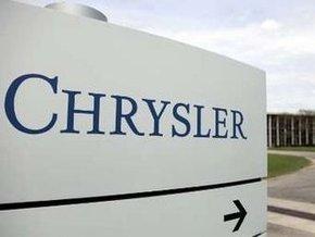 Заводы Chrysler останавливают работу
