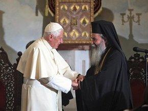 Папа Римский и Патриарх Иерусалима