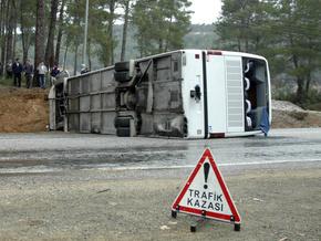 Под Киевом перевернулся автобус. Есть пострадавшие