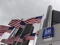 Автопроизводитель General Motors подал заявление о банкротстве