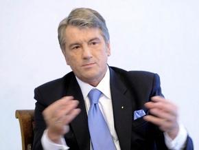 Ющенко готов добровольно уйти