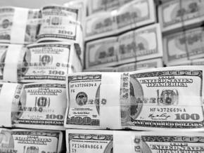 Котировки валюты