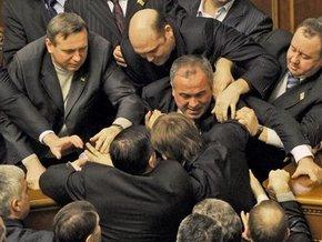 Мордобой: депутаты подрались в ВР