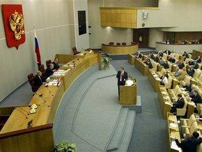 МИД России подготовил инструкцию по борьбе с фальсификацией истории