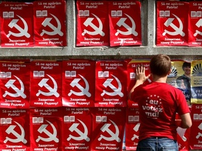 В СБУ хотят запретить Компартию