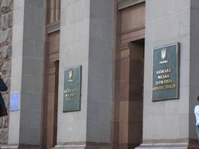 Отменой тарифов на ЖКУ займется рабочая группа