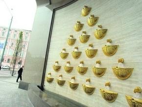 В Киеве появился фонтан желаний