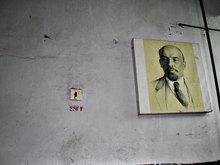 В киевском Гидропарке появится Парк советского периода