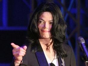 Последняя песня Джексона появится на сайте певца. Фото: Reuters