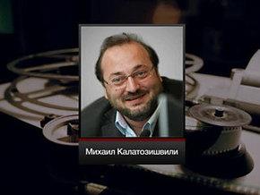 Умер Михаил Калатозишвили. Фото:vesti.ru.