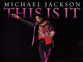 Наследники Майкла Джексона отдадут половину доходов от продаж нового сингла This Is It. Фото: AP