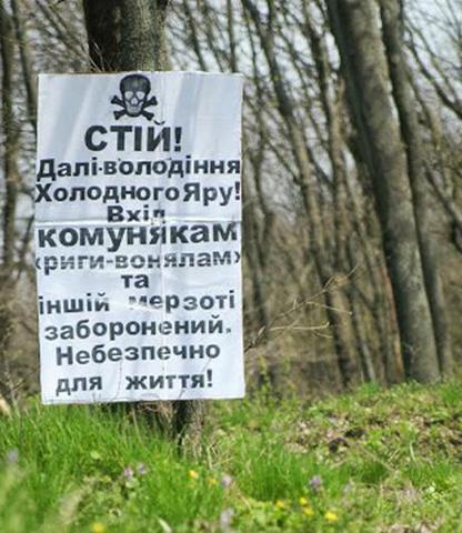 С начала недели дожди начнут покидать Украину, - Гидрометцентр - Цензор.НЕТ 7398