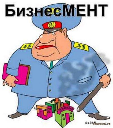 Правоохранительные органы Украины: лимит народного доверия исчерпан?