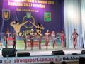 Чемпионат по бодибилдингу в Харькове