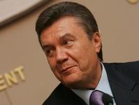 Янукович Виктор