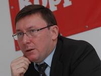 Луценко Юрий